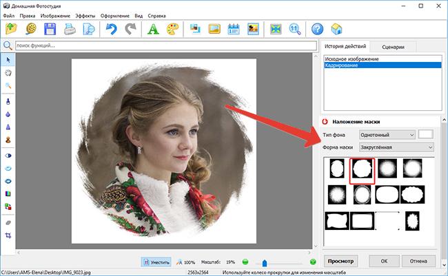 Как сделать квадратной фотографию в фотошопе