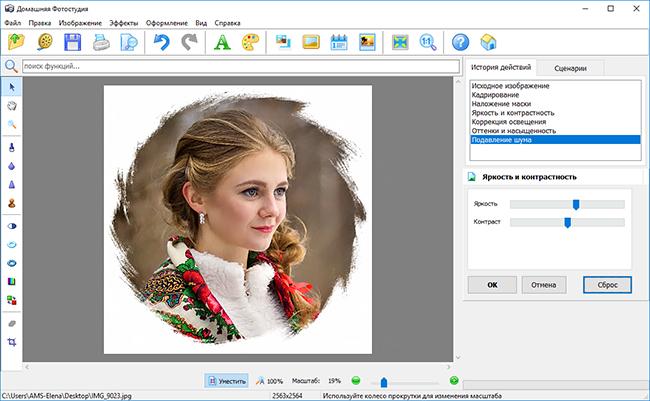 Как сделать фотографию с рисунками 151